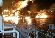 Organización Marítima Internacional (OMI) - Dos prácticos marítimos que desafiaron las llamas son reconocidos con un premio de la OMI por su extraordinario valor
